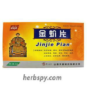 Jinjie Pian for impotence nocturnal emission premature ejaculation