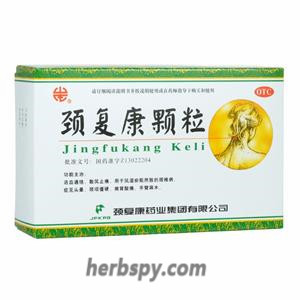 Jing Fu Kang Granules cure cervical spondylosis caused cerebral insufficiency neck stiffness