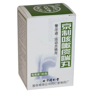 Jing Zhi Ke Sou Tan Chuan Wan for short of breath and asthma lung retention of phlegm heat