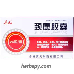Jingkang Jiaonang for cervical spondylosis and stiff neck