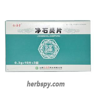 Jingshiling Pian for kidney stones and ureteral stones