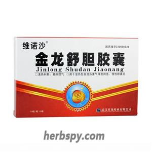 Jinlong Shudan Jiaonang for acute cholecystitis