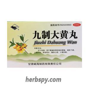 Order Indigestion medicine online herbal products shop-Herbspy