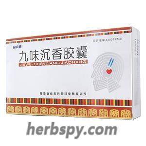 Jiuwei Chenxiang Capsule for sequelae of hemiplegia or angina or cerebral infarction