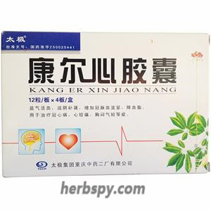 Kang Er Xin Jiao Nang cure coronary heart disease angina chest tightness