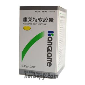 Kailaite Soft Capsules for primary non small cell lung tumour