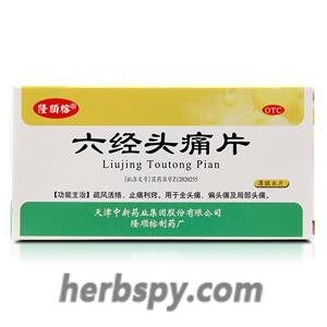 Liujing Toutong Tablets for full headache or migraine