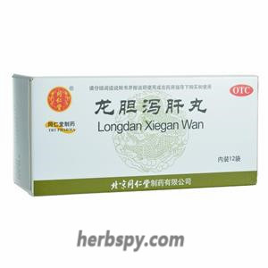 Long Dan Xie Gan Wan cure dampness heat of liver and gallbladder induced dizziness tinnitus and deafness