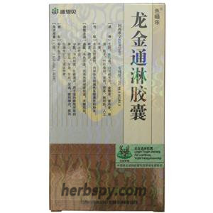 Longjin Tonglin Jiaonang for benign prostatic hyperplasia