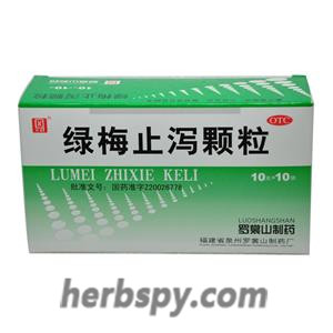 Lumei Zhixie Kelil for diarrhea with abdominal distension or indigestion