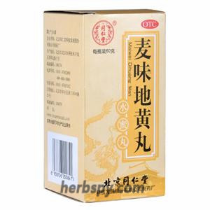 Mai Wei Di Huang Wan cure dizziness tinnitus due to deficiency of yin and both lung and kidney