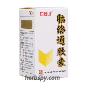 Naoluotong Jiaonang for cerebral thrombosis cerebral arteriosclerosis