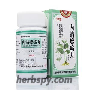 Nei Xiao Luo Li Wan for lymphatic tuberculosis or breast hyperplasia