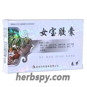 Nubao Jiaonang or Nu Bao Capsule for irregular menstruation and postpartum abdominal pain