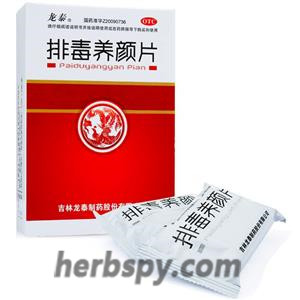 Pai Du Yang Yan Tablet for acne with constipation or facial pigmentation
