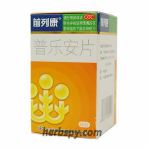 Pu Le An Pian cure dribble of urine benign prostatic hyperplasia