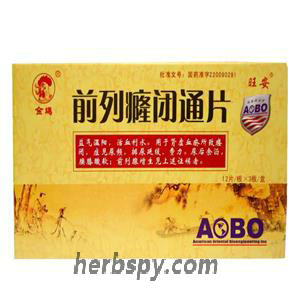Qianlie Longbitong Pian for urine retention or prostate hyperplasia