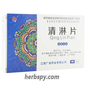 Qing Lin Pian or Qinglin Tablets for stranguria and dysuria