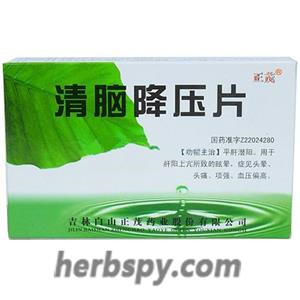 Qingnao Jiangya Tablet for high blood pressure or vertigo due to hyperactivity of liver yang