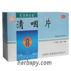 Qing Yan Pian for sore throat and hoarseness