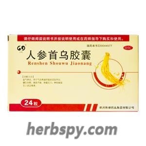 Renshen Shouwu Capsules for premature graying or neurasthenia due to blood and qi weakness