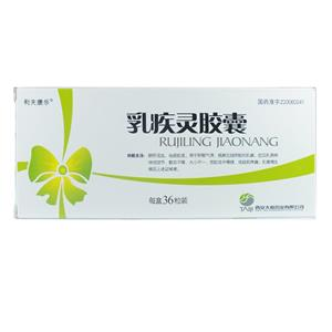 Rujiling Jiaonang good effect for hyperplasia of mammary glands