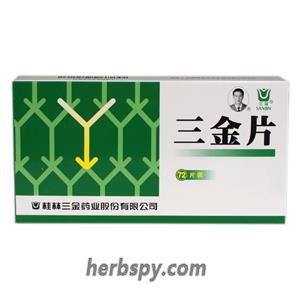 San Jin Pian cure heat strangury with scanty dark urine