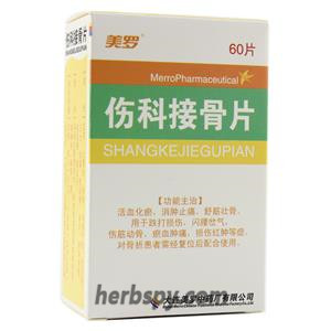 Shangke jiegu Tablets for tendons injuries and fracture
