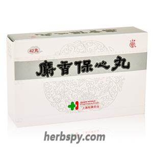 She Xiang Bao Xin Pills cure chest apoplexy precordial pain immobility