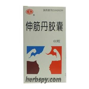 Shen Jin Dan Jiao Nang for cervical spondylosis frozen shoulder