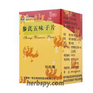 Shenqi Wuweizi Tablet for insomnia and dreaminess