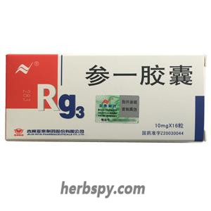 Shen Yi Jiao Nang for chemotherapy primary lung tumors liver tumors