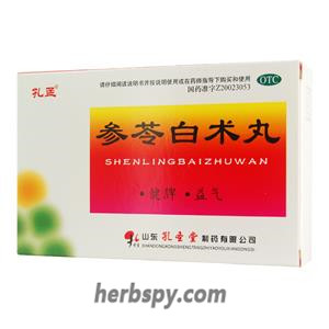 Shen Ling Bai Zhu Wan for gastrointestinal disorders digestive system tumor surgery
