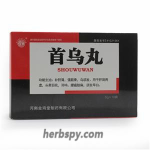 Shou Wu Wan cure premature graying hair dizziness and blured vision tinnitus