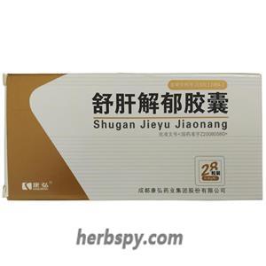 Shuganjieyu Capsule for mild and moderate single-phase depression