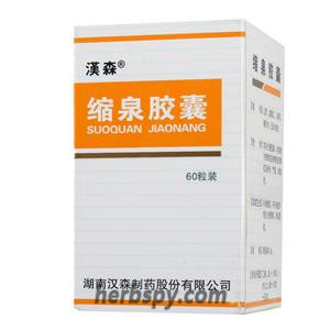 Suoquan Jiaonang for nocturnal enuresis and frequent urination