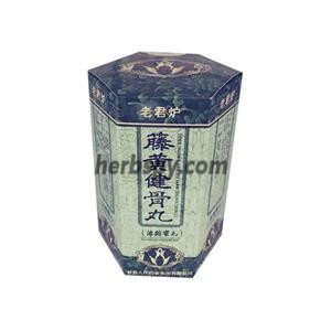 Tenghuang Jiangu Pill for hypertrophic spondylitis and Kashin-Beck