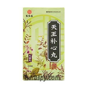 Tian Wan Bu Xin Wan for forgetfulness and insomnia