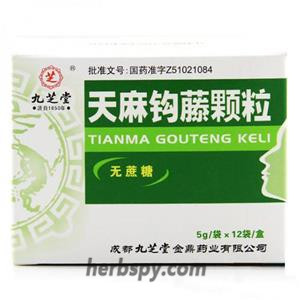 Tianma Gouteng Keli for hypertention vertigo tinnitus due to hyperactivity of liver yang