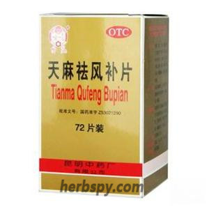 Tianma Qufengbu Tablets for dizziness and vertigo due to kidney deficiency