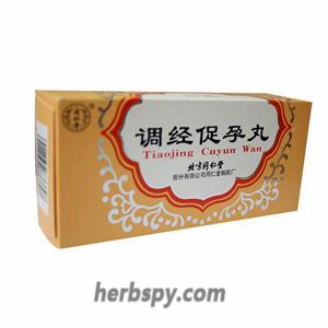 Tiao Jing Cu Yun Wan cure ovarian syndrome infertility amenorrhea spleen and kideny yang energy deficiency