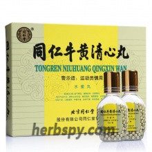 Tong Ren Niu Huang Qing Xin Pill treat premonitory apoplexy or hypertension quality guarantee