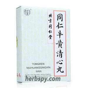 Tong Ren Niuhuang Qingxin Pills cure stroke aura and cerebral thrombosis sequelae chinese medicine