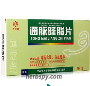 Tongmai Jiangzhi Tablet for the treatment of hyperlipidemia or atherosclerosis