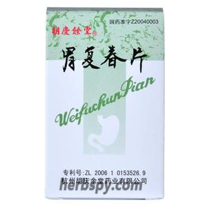 Weifuchun Pian for precancerous lesions of gastric can-cer