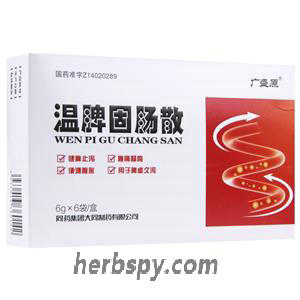 Wenpi Guchang San for chronic diarrhea due to spleen deficiency