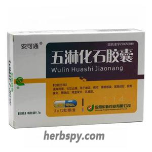 Wulin Huashi Capsules for stranquria and urinary tract infections