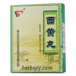 Xi Huang Wan cure ulcer and furunculosis deep multiple abscess