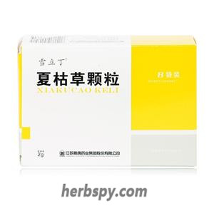Xia Ku Cao Granule for acute mastitis and thyromegaly
