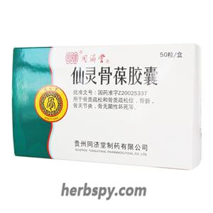 Xianlinggubao Jiaonang for osteoporosis and bone aseptic necrosis